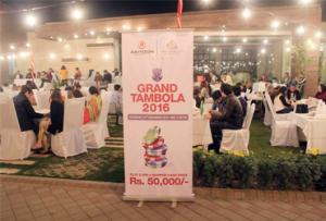 DHA Grand Tambola Night 2016