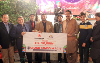 DHA Grand Tambola Night 2016