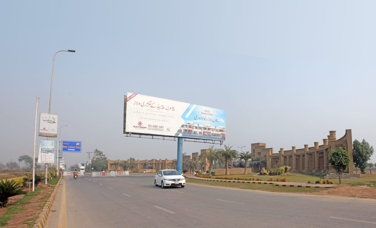 Ring Road To Make Zaitoon New Lahore City More Accessible