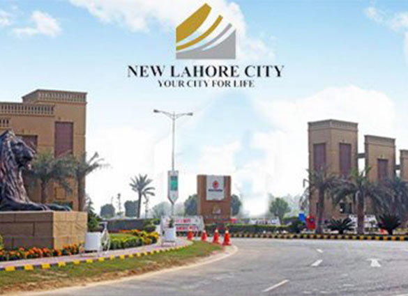 Why chose ZAITOON New Lahore City